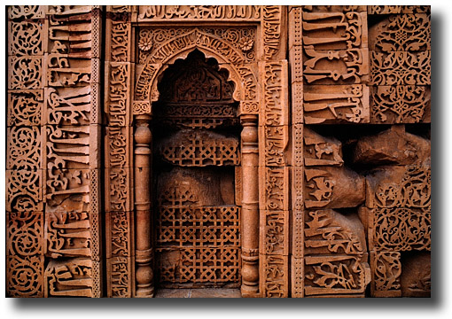 Qutb Minar - Detail at Tomb of Iltutmish